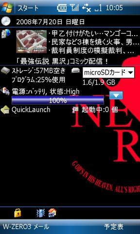 20080720100604.jpg